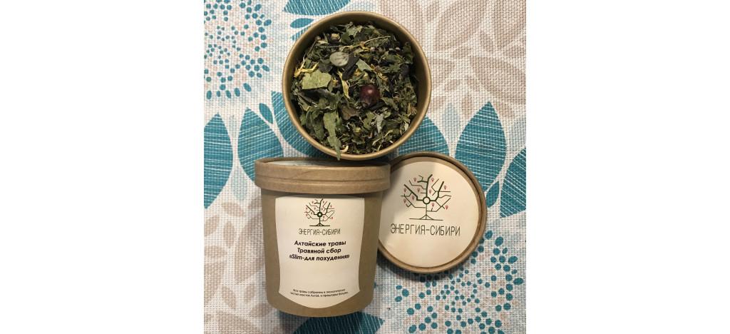 Купить чай для похудения  с Алтайского травника от Энергия Сибири