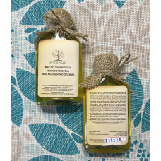 Кедровое масло (сибирского кедра, 100мл.)
