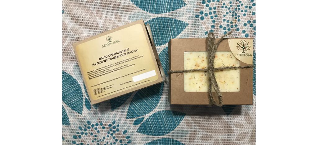 Купить Натуральное мыло на основе каменного масла с Алтая  95гр.